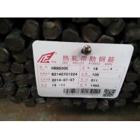 Buy cheap Hot Rolling HRB 500E Reinforcing Steel Bar Rebar Seismic Reinforced Square Mesh from wholesalers