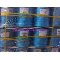 Wholesale 22500D Blue PP Raw Material Polypropylene Tying Twine Packing Rope SGS Certification from china suppliers