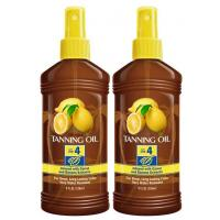 Wholesale Designer Skin Luminary Lemonate Bronzer Tanning Lotion Oil Spray 237 ml from china suppliers