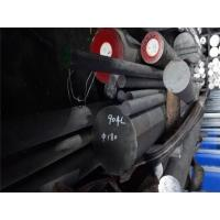Wholesale Hot Rolled Carbon Steel Round Bar Q245 Q345 A36 S235JR S355JR S275JR for Structural from china suppliers