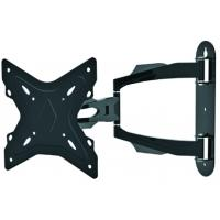 Wholesale New Cantilever LCD TV Wall Mount (GS) from china suppliers