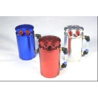 Buy cheap Customized Breather Oil Catch Tank , Engine Oil Catch Can Diesel JBR-1111 from wholesalers