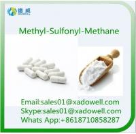 Wholesale Wholesale Methyl-Sulfonyl-Methane, Lowest price Methyl-Sulfonyl-Methane powder from china suppliers