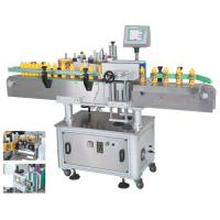 Wholesale Automatic Double Sides Round Bottle Labeling Machine / Shrink Sleeve Labeling Machine from china suppliers
