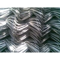 Wholesale Polyethylene Weave Farm PVC Coated Chain Link Fence 2'' For Fruit Cages from china suppliers