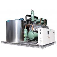 Buy cheap LIER Large Capacity Ice Machine With Bitzer Compressor 30 Ton / Day from wholesalers