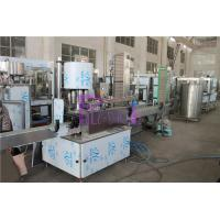 Buy cheap Plastic Bottle Packing Machine , Screw Cap Bottle Capping Machine from wholesalers