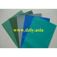 Buy cheap Laminated Fabric from wholesalers