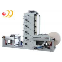 Wholesale 4 Colour Flexo Printing Machine Operator For Waste Rewinding from china suppliers