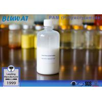Wholesale Oil Based Water Based Anionic Polyacrylamide Emulsion PAM Gel from china suppliers