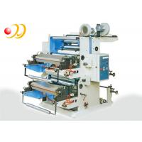 Wholesale Roll To Roll Label Sticker Flexo Printing Machine Two - Color from china suppliers