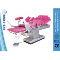 Buy cheap Simple Gynecology Exam Tables With Stainless Steel Filth Basin from wholesalers