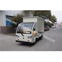 Wholesale 3kw Motor Power Electric Platform Truck Hydraulic Pressure With Cover from china suppliers