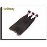 Buy cheap Grade 7A Virgin Human Hair For Black Girls / Hot Beauty Straight Weaving Hair from wholesalers