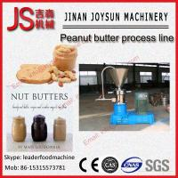 Wholesale Food Ketchup Filling Machine, Peanut Butter Filling Machine 110 - 480V from china suppliers