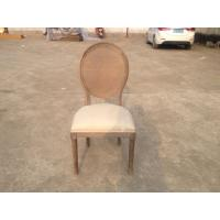 Wholesale French Classical Style Antique Oak Wooden Round Cane Back Fabric Seats Dining Chairs from china suppliers