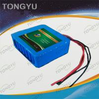 Wholesale Light Weight Sportplane Rechargeable Lithium LiFePO4 Battery 12V 20Ah Aircraft Battery from china suppliers