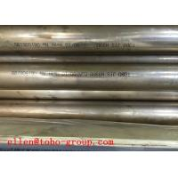 Wholesale UNS S32750 Super Duplex Stainless Steel Pipe ASTM A789 ASTM A790 ASTM A213 from china suppliers
