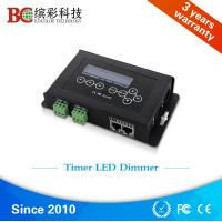Wholesale DC12V 24V 36V DMX programmable LED grow light led timer dimmer from china suppliers