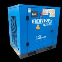 Wholesale Mini Electric Industrial Screw Air Compressor With Computer Interface Display Control System from china suppliers