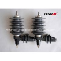Buy cheap 25KV Lightning Surge Arrester Polymer Lightning Arrester For Transmission Line from wholesalers