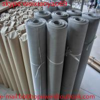 China stainless steel wire netting suppliers/ woven wire mesh manufactures/stainless steel screen wire mesh on sale