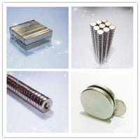 Wholesale High Temp Disc / cylinder Custom Neodymium Magnets for Scanner / Camera from china suppliers