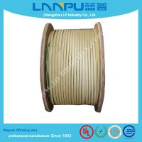 Wholesale paper covered copper wire from china suppliers