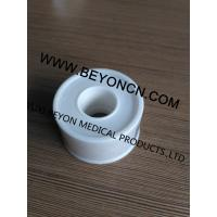 Wholesale Shrink Wrap with Plastic tube Packing Surgical Medical Paper Porous Tape from china suppliers