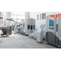 Wholesale Light weight 4 Cavity PET Bottle Blowing Machine Space saver High Speed 380V from china suppliers