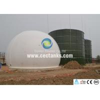 Wholesale Dark green Bolted Steel Tanks for Digester and Bioenergy Process from china suppliers