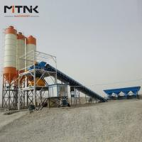 Wholesale HZS75 Concrete Mixer Batching Plant from china suppliers