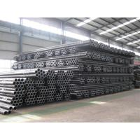 Wholesale Seamless Pipe||Seamless Pipes||API seamless pipe||apl5l black steel pipe thailand from china suppliers