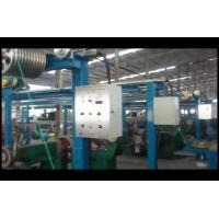 Wholesale PVC Plastic Extrusion Equipment from china suppliers