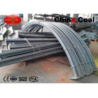 Wholesale Mining Supporting Equipment U25 U29 U36  U Shaped Mining Tunnel Support from china suppliers
