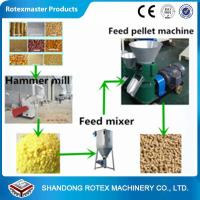 Wholesale Small Scale Poultry Feed Small Pellet Mill Animal Feed Pellet Production Line from china suppliers