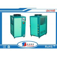 Wholesale 2.4 Ton Box Type Super Mini Water Chillers Industrial 3Hp R22 ROSH ISO9001 Certification from china suppliers