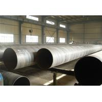 Wholesale Carbon Steel Pipe  Chile from china suppliers
