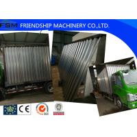 Quality 18.5kw Car Side Board Shelf Panel Roll Forming Machinery 1250mm Coil Width for sale