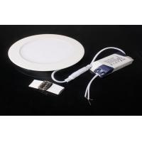 Wholesale Dimmable Round LED Panel Light  from china suppliers