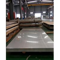 Wholesale STAINLESS STEEL COLD ROLLED SHEET, ASTM A240-A480, 304. NO.4 FINISH WITH PVC COATING ONE LAYER from china suppliers