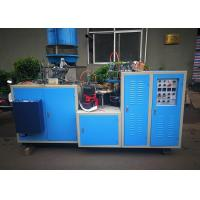 Wholesale 52 Pcs / Min CE SGS Standard Paper Cup Making Machine Hot Drink Fully Automatic from china suppliers