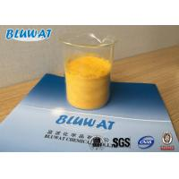 Wholesale Water Treatment Flocculant Blufloc PAC Chemical Auxiliary Agent CAS 1327-41-9 from china suppliers