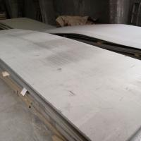 Quality Hot Rolled / Cold Rolled Stainless Steel Sheet 253MA Stainless Steel Plate ASTM A240 for sale