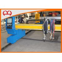 Wholesale Heavy Duty Bridge CNC Oxy Fuel Cutting Machine / Plasma Cutter ISO Certificate from china suppliers