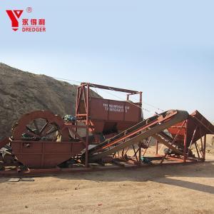 China Professional Sand Washing Plant High Efficiency Mobile Sand Washing Machine on sale