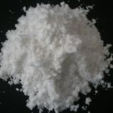 Wholesale Ammonium sulfate from china suppliers