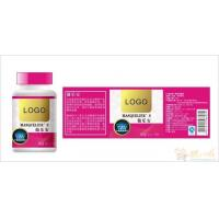 Wholesale Gloss Paper Custom Plastic Bottle Labels For Bottled Health Care Products from china suppliers