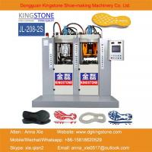 Static 1/2 Color TPU/TR/PVC/TPR Shoe Sole Injection Moulding Machine