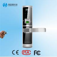 Buy cheap High security sliver zinc alloy safe keyless door locks for home from wholesalers